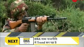 Watch the complete segment of DNA with Sudhir Chaudhary, June 21, 2...