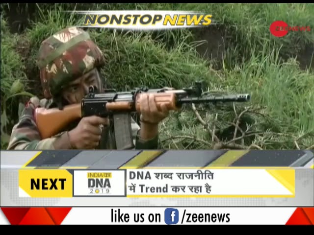 Watch Daily News and Analysis with Sudhir Chaudhary, June 21, 2018