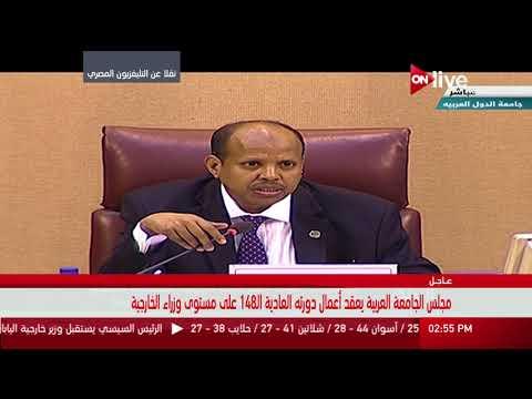 """رئيس جلسة الجامعة العربية يحرج وزير خارجية قطر.. """"قطر مش في القائمة"""""""