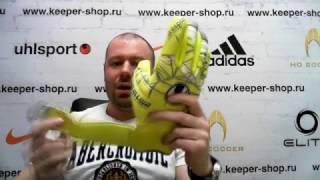Вратарские перчатки UHLSPORT ELIMINATOR ABSOLUTGRIP FS(Обзор вратарских перчаток от keeper-shop.ru http://keeper-shop.ru/product_info.php?products_id=1973., 2017-03-07T11:40:07.000Z)