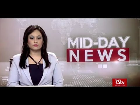 English News Bulletin – Sep 29, 2018 (1 pm)