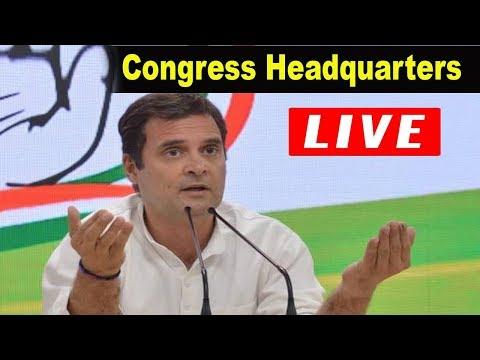 AICC Press Briefing At Congress HQ | Rahul Gandhi | YOYO Kannada News Live