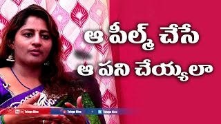 Serial Actress Suma Exclusive Interview part-5    Telugu9