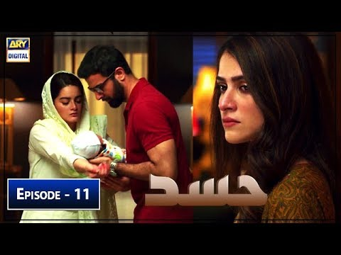 Download Hassad Episode 11   15th July 2019   ARY Digital [Subtitle Eng]