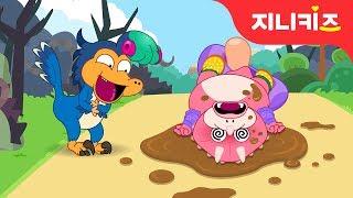 콩콩! 꼬마공룡 티노 #3 |거꾸로 할 거야! 1편 | 공룡 동화★지니키즈