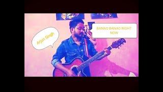 SOUNDTRACK - BANAO BANAO BY ARJUN SINGH