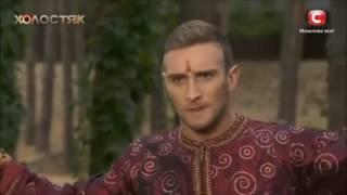 Шоу Холостяк   6 Сезон   Смішні моменти за кадром  2016 СТБ, Україна