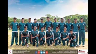 Can Isipathana College end the season on a high?