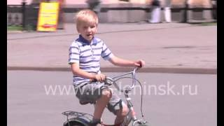 Велосипед - детям(«1000 велосипедов-детям Кузбасса». Новая областная программа поддержки молодежи порадовала и ленинск-кузнец..., 2015-06-24T06:29:31.000Z)