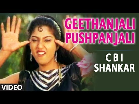 Kannada Old Songs | Geethanjali Pushpanjali Video Song | C.B.I. Shankar Kannada Movie Songs