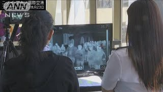 フィリピンで新型ウイルス感染者死亡 中国国外で初(20/02/02)