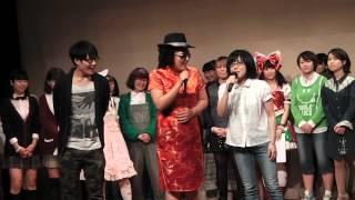 2013/10/25 笑いの苺 エンディング 『笑いの苺』 【場所】なかの芸能小...