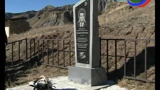 Памятник заслуженному строителю России Омари Аскандарову открыт в Лакском районе