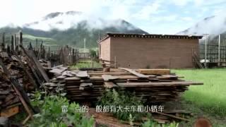 川藏旅遊 川藏大北线骑游记 第13集 高又斌 三點鐘的影音