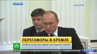 Асад поблагодарил Россию за помощь Сирии