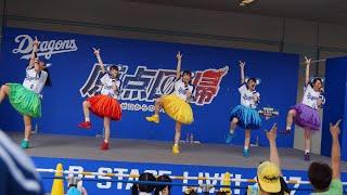 20170714 マイナビオールスターゲーム2017 ナゴヤドーム 場外Dステージ ...
