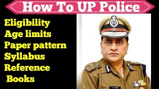 (full details) up police constable syllabus/salary/age/paper pattern/bharti/exam2018