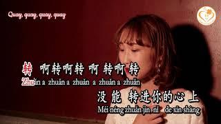 [Karaoke] Quán Rượu Của Anh Đóng Cửa Không Tiếp Em - Trần Tuyết Ngưng | 你的酒馆对我打了烊 (純音樂) (伴奏)