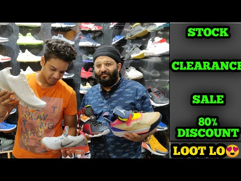 Branded Shoes Get 80% Discount|Nike|Jordan|Adidas|Cheapest Shoes