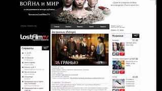 Отзыв к сериалу За гранью (Fringe).