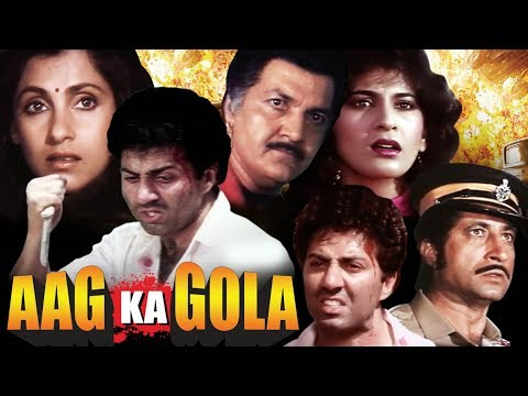 Hindi Action Movie | Aag Ka Gola | Showreel | आग का गोला | Sunny Deol | Dimple Kapadia
