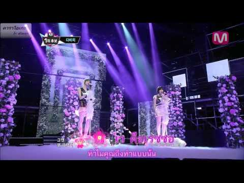 [Thaisub][Live] Davichi ~ Be Warmed (feat. SPEED Taewoon)