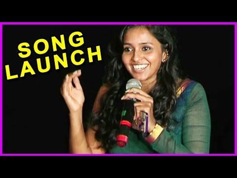 Smita's Baha Kiliki Video Song Launch -  Keeravani
