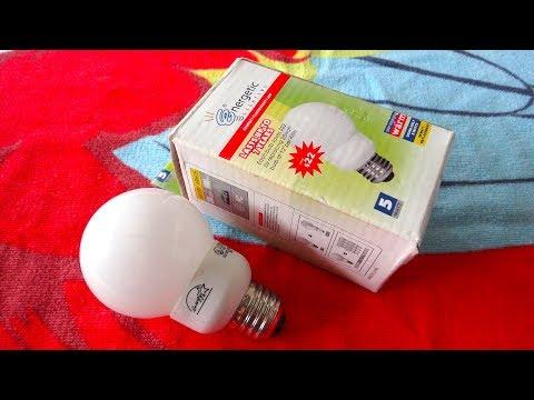 Energetic 5watt Globe CFL Light Bulb