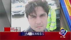 News Headlines   03:00 PM   06 August 2019   Lahore Rang