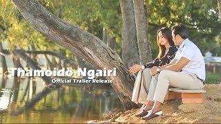 Thamoido Ngairi - Official Trailer Release