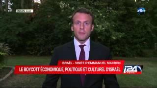 Baixar Interview sur i24news d'Emmanuel Macron, le ministre français de l'Economie