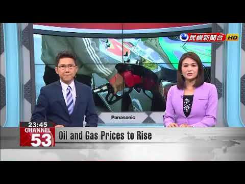 Oil and Gas Prices to Rise