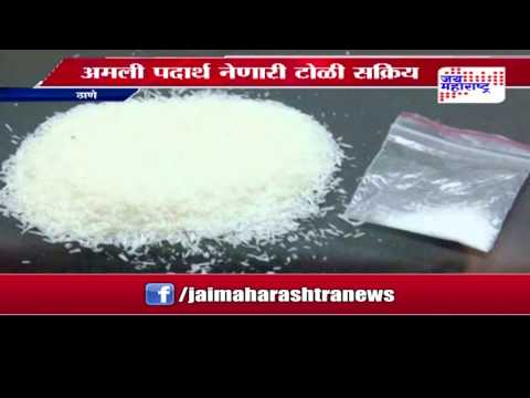 Smuggling of drugs in Mumbai local Train active