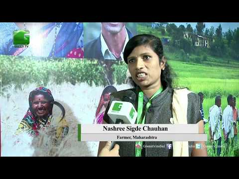 Nashree Sigde Chauhan, Farmer from Maharashtra In Organic World Congress 2017 On Green TV