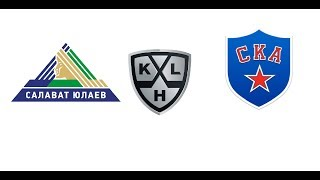 Салават Юлаев СКА 4 - 5 обзор матча 15.02.2020 овертайм смотреть голы прямой эфир КХЛ игрушками