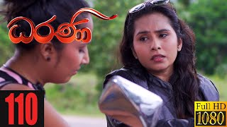 Dharani | Episode 110 15th February 2021 Thumbnail