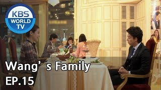 Wang's Family | 왕가네 식구들 EP.15 [SUB:ENG, CHN, VIE, IND]