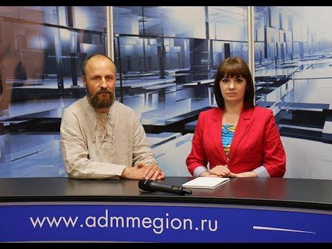 Интервью с Владимиром Коноваловым, руководителем клуба исторической реконструкции «Родовичи»