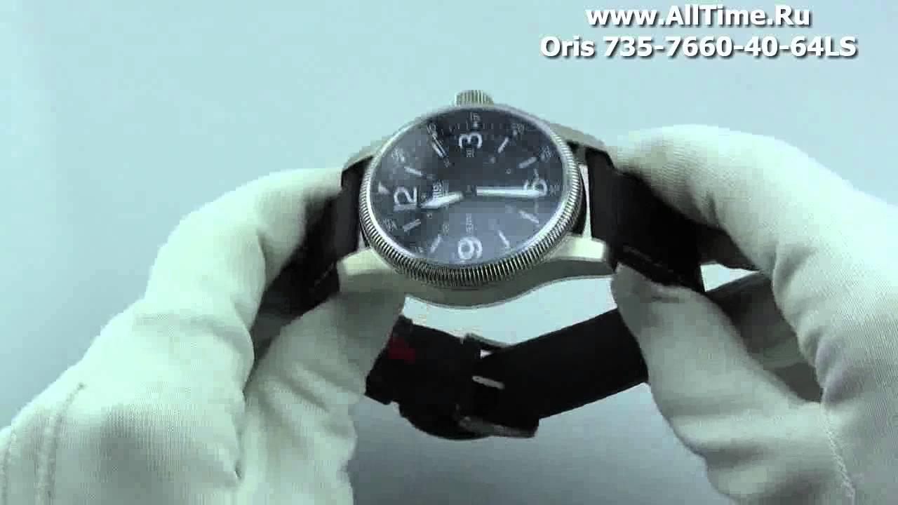 Мужские часы Oris 735-7660-42-64LS Мужские часы Emporio Armani AR2494