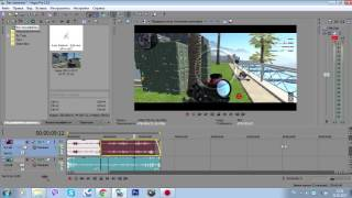 Видео урок как сделать звук за стеной или как пользоваться граф  эквалайзером