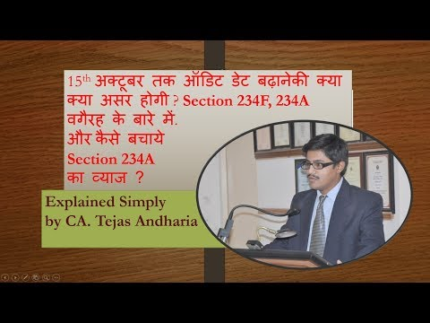 All Implications of Audit Due Date Extension | Save Interest of Section 234A