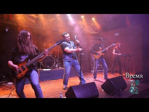 Selenseas - Время (Концерт в Rock House 02/06/2017)