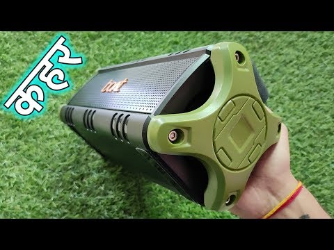 BOAT STONE 1400 /1401 | UNBOXING & REVIEW | SOUND & Bass TEST | Best Bluetooth Speaker Under Rs 5000