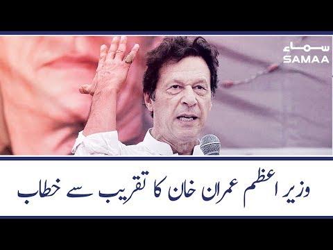 PM Imran addresses