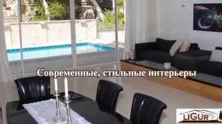 Посуточная аренда квартир в Тель Авиве - +972-544552254(Агентство элитной недвижимости «Ligur» начало свое существование в 2009 году. Офис фирмы находится в сердце..., 2014-06-22T12:02:55.000Z)
