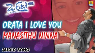 "Orata I Love You | ""Manasaithu Ninna"" Audio Song  