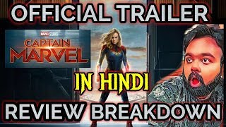 CAPTAIN MARVEL OFFICIAL TRAILER | REVIEW | BREAKDOWN IN HINDI | BRIE LARSON