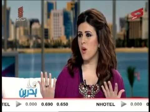 Hala Bahrain Wafa Al-Obaidat Interview.wmv