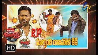 Jabardasth | 17th May 2018 | Full Episode | ETV Telugu