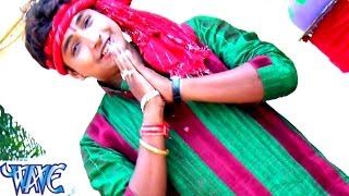 HD बाबा के दर्शन करादी - Baba Ke Darsan - Kanwariya Bole Bol Bam - Bhojpuri Kanwar Bhajan 2015